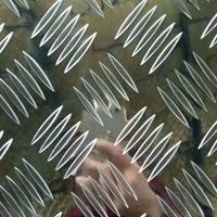 防滑隔热铝板 花纹铝板厂家