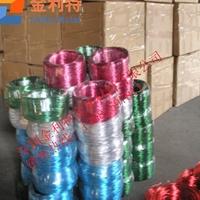 供应6063彩色氧化铝线