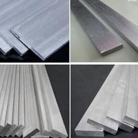 环保1050纯铝排 散热器铝排