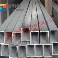 供应6063氧化铝方管  手机边框铝方通