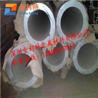 供应大口径精抽铝管  冷拉精密厚铝管
