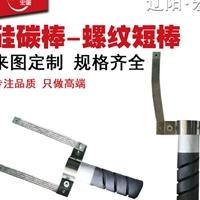 螺纹管单螺纹管螺纹棒螺纹硅碳棒