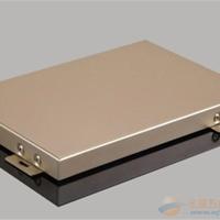 氟碳铝单板粉末铝单板石纹木纹铝单板