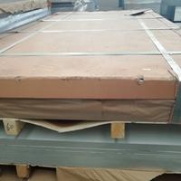 6063T651铝合金板  6063白面中厚铝板直销