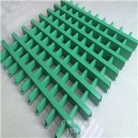 馬來西亞廣場1045mm綠色鋁格柵