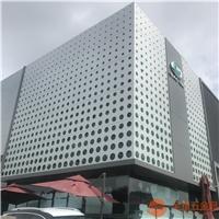 临沂光辉新能源展厅镂空圆孔铝单板加工厂