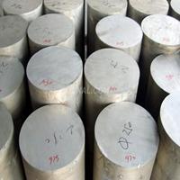 大直径铝棒6061 尺寸480直径铝棒