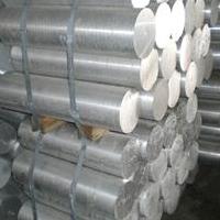 生产铝管6063铝合金管