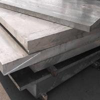 7075铝板材质证明 7075环保铝板