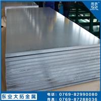 进口3003耐高温铝薄板