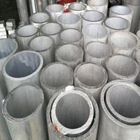 直销6063铝管出厂价6063铝棒