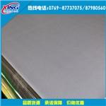 航空铝材7085铝板