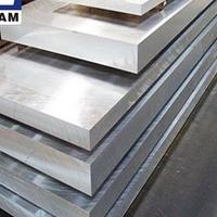 <em>6082</em><em>鋁</em><em>板</em> 中厚鋁板 飛機用鋁板 西南鋁板