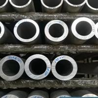 铝管多少钱一吨 5056薄壁铝合金管