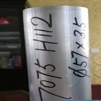 遼寧5252高品質焊接鋁管 進口氧化光亮鋁管