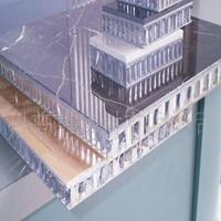 云浮造型蜂窝板生产厂家直销