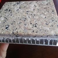 深圳制造石材铝蜂窝板应商