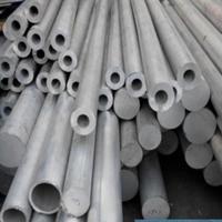 北京5654阳较氧化铝管 高硬度铝管