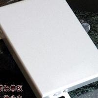 供应防火防潮铝单板  铝单板厂家