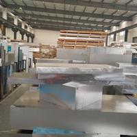 进口2024航空铝板  7075t651航空铝板