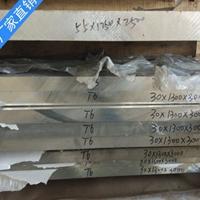 国标3004防锈耐磨损环保铝板