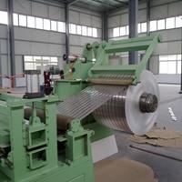 双峰县铝带加工厂直供 铝带分切