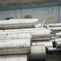 进口铝材2A12硬铝板 3003铝板成分