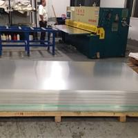 进口2024优质铝板焊接性 2024铝棒