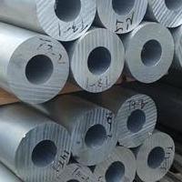天津3003铝管! 挤压铝管
