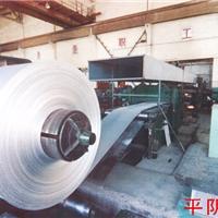 山东济南平阴铝皮厂家