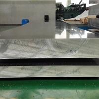 河南明泰铝业厂家直销明泰5083铝板