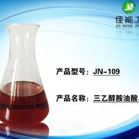 松岗低价代理除蜡水原料三乙醇胺油酸皂