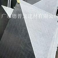 氟碳铝单板_幕墙氟碳铝单板价格