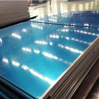 7075铝板材,高硬度铝板切割