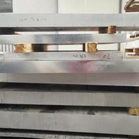 国标7075铝棒规格齐 7075厚铝材