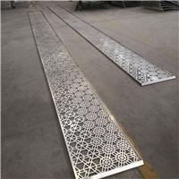 供应外墙氟碳漆铝单板 提供设计安装