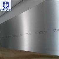 1100铝板 1100食品级铝板