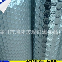 铝箔布厂家直销 铝箔气泡隔热材铝箔气泡膜