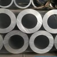 供应高精度铝棒 5251易切削铝管