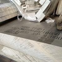 进口5083耐高温防锈铝合金薄板