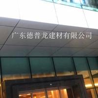 氟碳幕墙铝单板_幕墙氟碳铝单板价格
