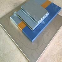 惠州专业生产氟碳蜂窝板装潢厂家直销