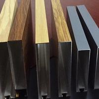 四方铝型材木纹铝方通  各种木纹仿古铝通
