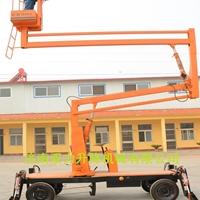 14米曲臂式升降机 嘉禾县电动液压升降车