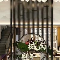 古典木纹铝窗花_广东木纹铝窗花厂家