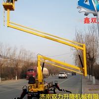 14米曲臂升降机 沅陵县剪叉升降机制造