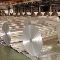 保温铝皮保温管道公用铝皮保温铝皮