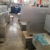 2A06进口铝板零食 2a06可切削性能
