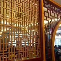 主题餐厅隔断铝屏风_仿古窗花艺术