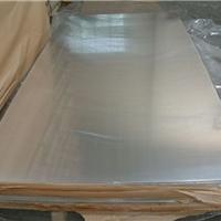 6061薄壁铝板,合金铝板材